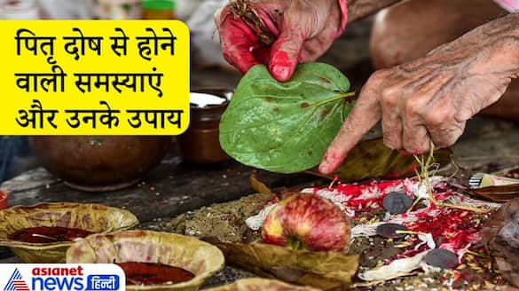 Shradh Paksha, planets responsible for Pitru Dosha in horoscope and do these remedies to avoid its inauspicious effects
