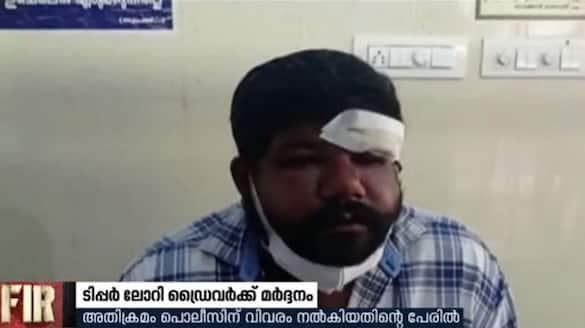 tipper driver beaten by mining mafia at kollam kadakkal