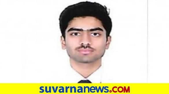 Karnatakas Veeresh Patil Got First Rank in Comedk Exam grg