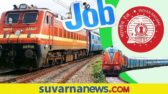 Railway Recruitment cell calls for 3093 apprentice posts and check details