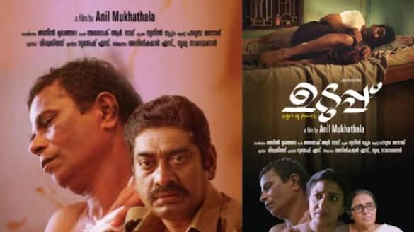 Sudheer Karamana uduppu fim to release
