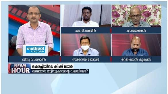 shemir response about his complaint against monson mavunkal