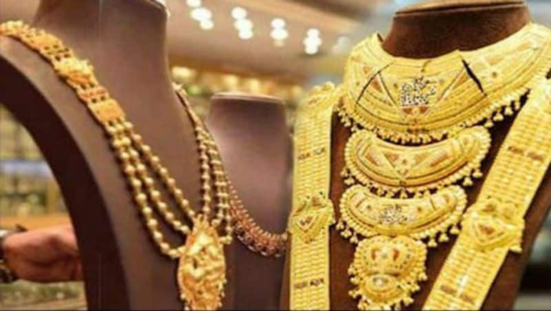 Jewellary shops is going to start new scheme in selling gold online in a very cheap cost