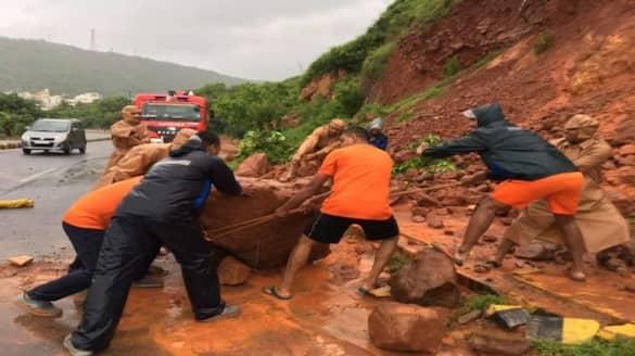 Cyclone Gulab... Landslides broke Due to Heavy Rains In Vizag