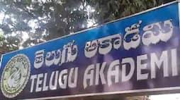 krishna reddy arrested in telugu akademi scam