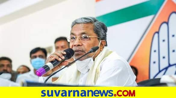 Congress Will Come To Power In Karnataka In 2023 snr