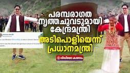 Law minister Kiren Rijiju s dance video gets viral