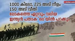World s largest Indian national flag hoisted at Leh to mark Gandhi Jayanti