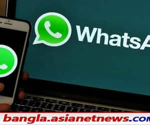 Know how to protect WhatsApp chat without help of third party app