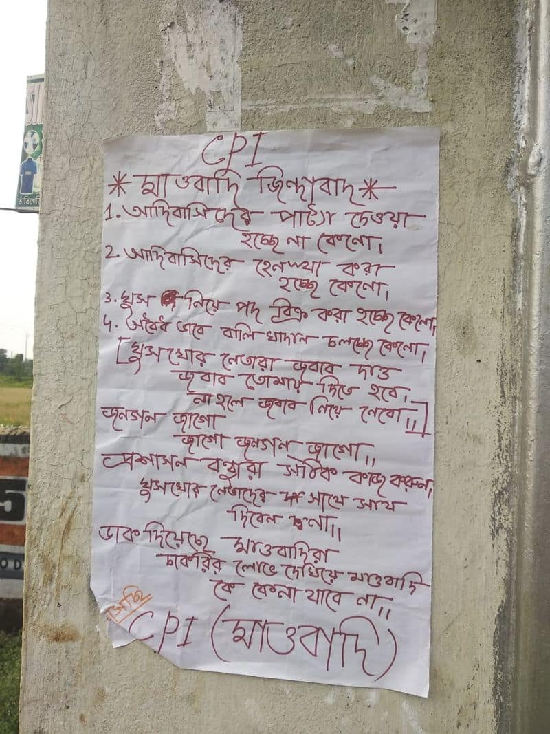 Attempts to create panic in the area Maoist posters again in Midnapore bmm