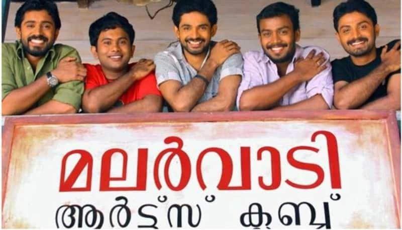 malayalam film audience celebrate actor nivin pauly birthday