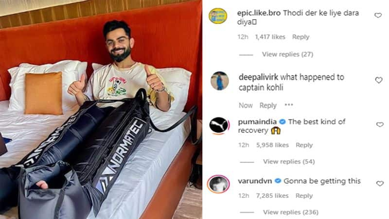 IPL 2021: before Eliminator match RCB captain virat kohli shares his recovery picture, fans commented