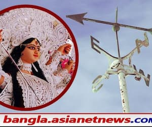 Rain alert in Durga Puja from Ashami wednesday in kolkata and other parts of bengal