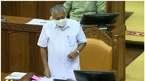 Kerala assembly pays homage to citizens who lost life in heavy rain and other natural calamities in the state