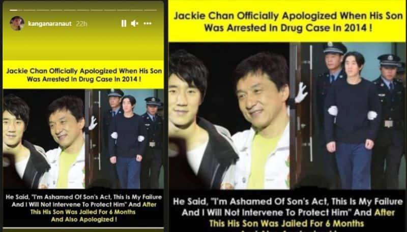 Kangana Ranaut takes jibe at Shah Rukh Khan points Jackie Chan apologized  after his son arrest
