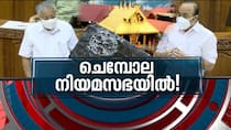 News Hour discussion on the controversies over Sabarimala Chembola