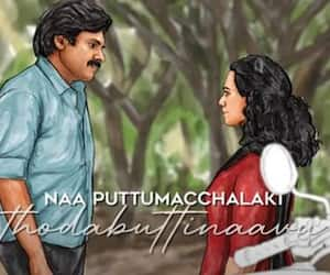 pawan kalyan treat out for fans intresting visuals in bheemla nayak second song
