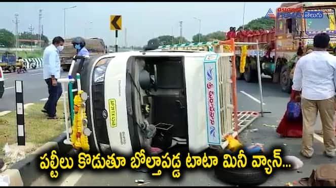 road accident at krishna district