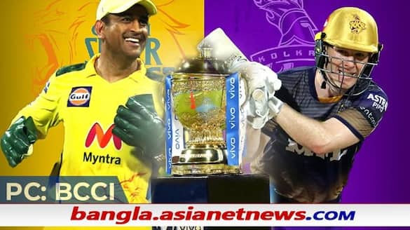IPL 2021 Final, CSK vs KKR: Strengths and Weaknesses of  two teams ALB