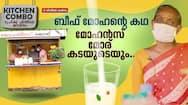 kitchen combo story of beef mohan and mohans moru kada