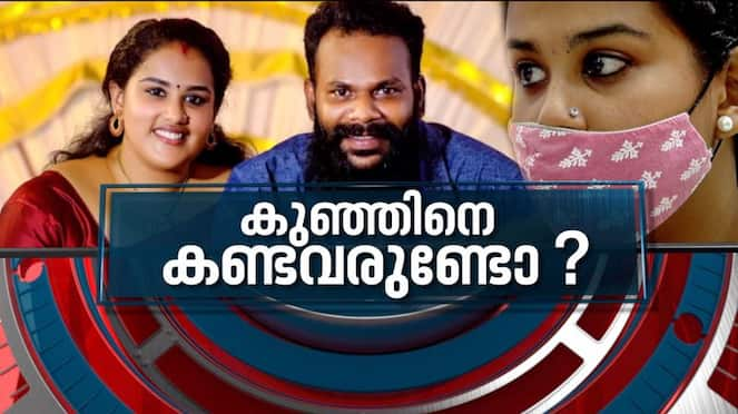 News Hour discussion on Anupama's search for her own child