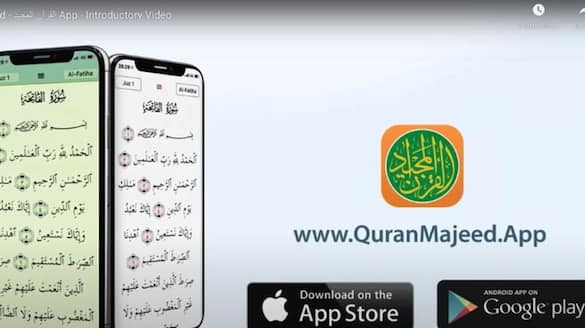 Apple has taken down one of the world's most popular Quran apps in China following a request from officials