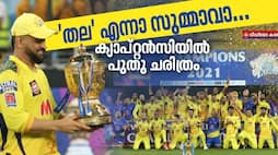 with csk fourth ipl title ms dhoni won 11 major trophies as captain