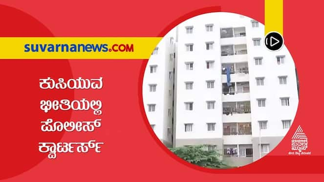 Binny Mills Police Quarters at the Verge of Collapse hls