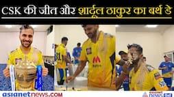 CSK won IPL 2021 trophy, team celebrated Shardul Thakur birthday after winning, see video
