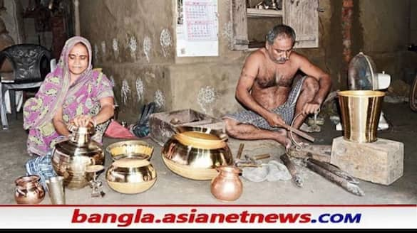 Murshidabads  Kansa industry is on the verge of extinction due to lack of demand RTB