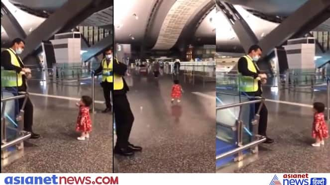 Video of little girl from airport is going viral