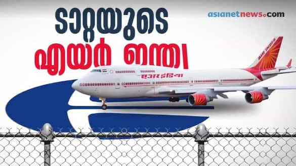 Govt paying Rs 20 cr daily to keep Air India afloat, wants quick handover DIPAM Secy