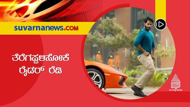 Cinema Hungama Nikhil kumar starring movie Rider ready to be released dpl