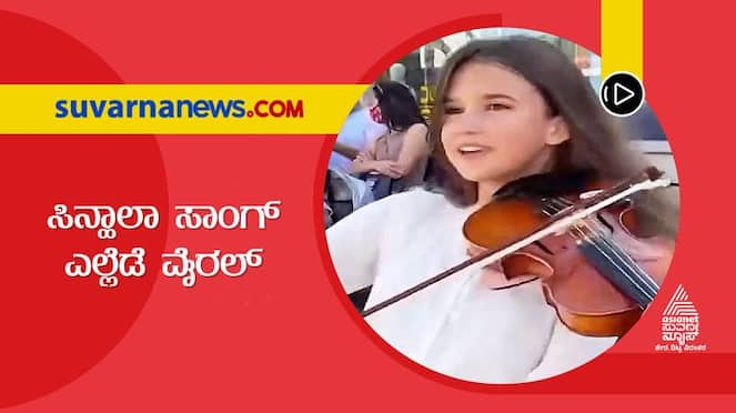 Manike mage hithe Yohanis Sinhala song goes viral world wide dpl