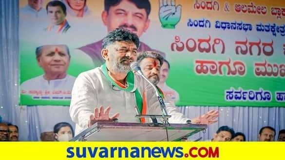 No Caste Politics From Congress Says DK Shiavakumar grg