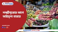 Price of fruits hike just before the day of Lakshmi Puja Pnb