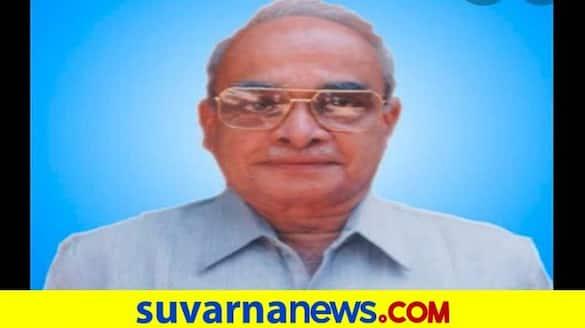 Karnataka Veteran BJP leader Dr MP Karki Passes away rbj