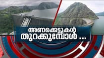 News Hour discussion on Dam about to open in Kerala