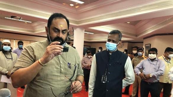 Union MoS Rajeev Chandrasekhar visits C-DAC in Bengaluru