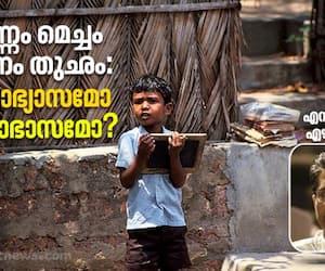 S biju on deteriorating education standards in  kerala
