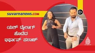 Team India Former Cricketer Irfan Pathan delivers Yash Famous Kannada dialogue kvn
