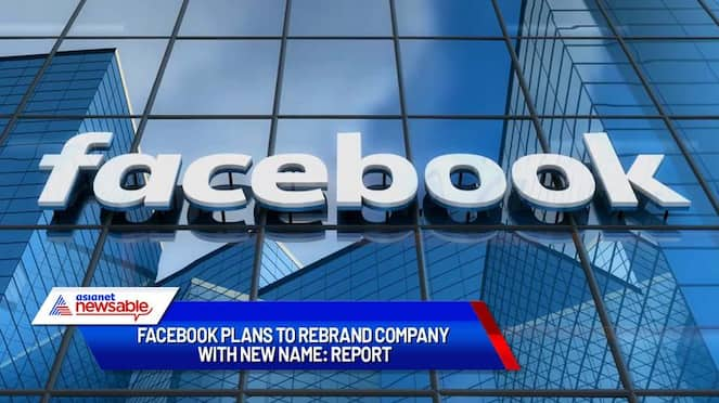 Facebook plans to rebrand company name to focus on metaverse Report