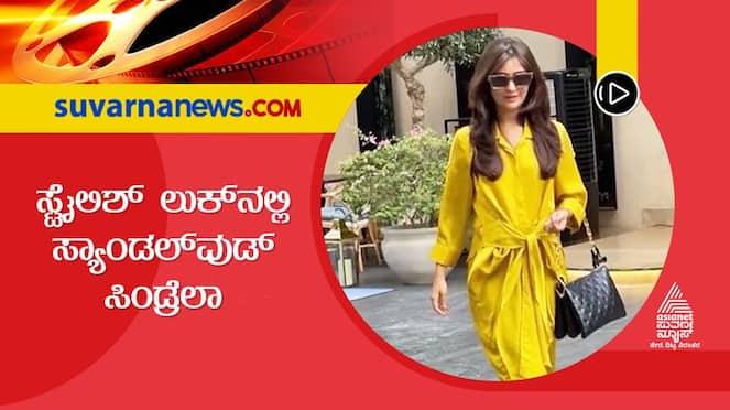 Kannada have a look at Radhika Pandit Dubai stylish outfit vcs