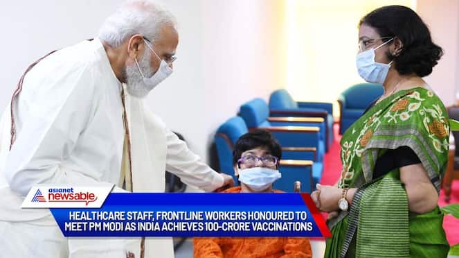 Here s what healthcare staff, beneficiaries think on meeting PM Modi as India achieves vaccination milestone-dnm