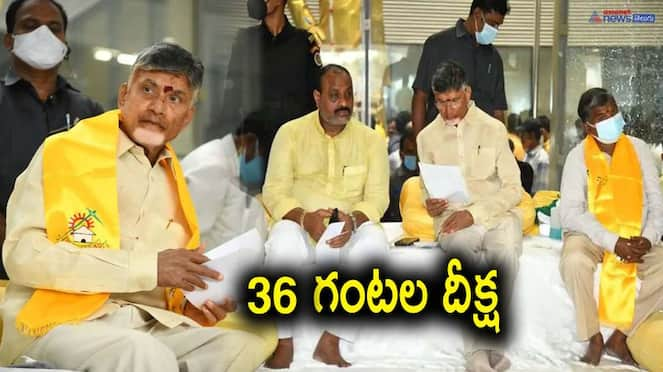 Chandrababu Naidu sits on 36 hour protest at party headquarters