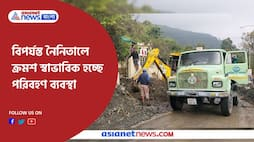 Transportation is becoming normal with time in Nainital Pnb
