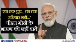 PM Modi address to nation, know major highlights of Prime Minister speech