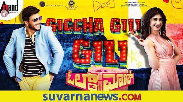 Kannada actor Kiccha Sudeep releases Srinivas Old monk film Gicha Gili Gili song
