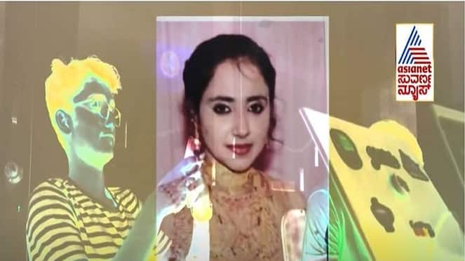 Illicit Relationship between PUC Student and married woman ends with murder mah
