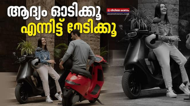 ola electric scooter payment method